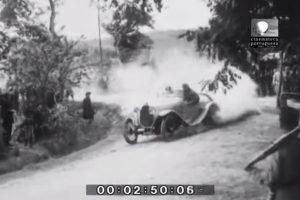 As imagens de 1925 do 1º Circuito de Tráz os Montes (com Vídeo)