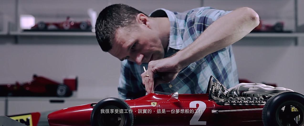 Os detalhes de um artista apaixonado por automóveis clássicos (com Vídeo)