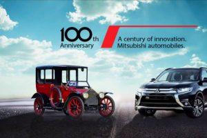E se o primeiro Mitsubishi tivesse sido um híbrido?