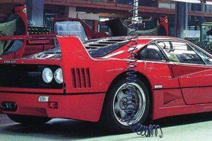 A construção do Ferrari F40