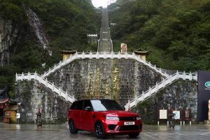 Range Rover Sport Plug-In enfrenta desafio do dragão