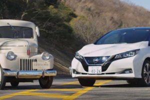Tama E4S-47: A inspiração para o Nissan Leaf?