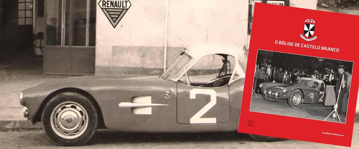 Livro sobre o automóvel português AR chega às bancas