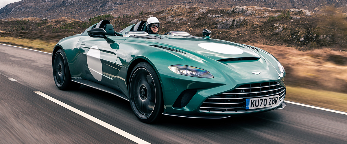 Aston Martin patrocina Caramulo Motorfestival